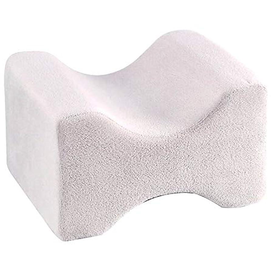 ソフト枕膝枕クリップ足低反発ウェッジ遅いリバウンドメモリ綿クランプマッサージ枕用男性女性