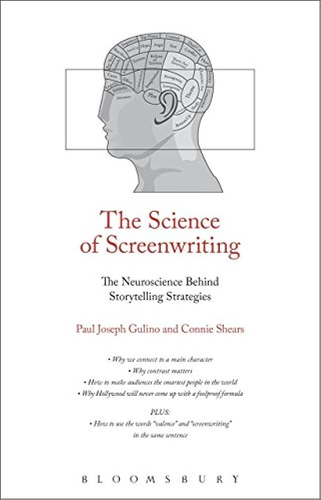に渡ってギャラリーオーガニックThe Science of Screenwriting: The Neuroscience Behind Storytelling Strategies (English Edition)