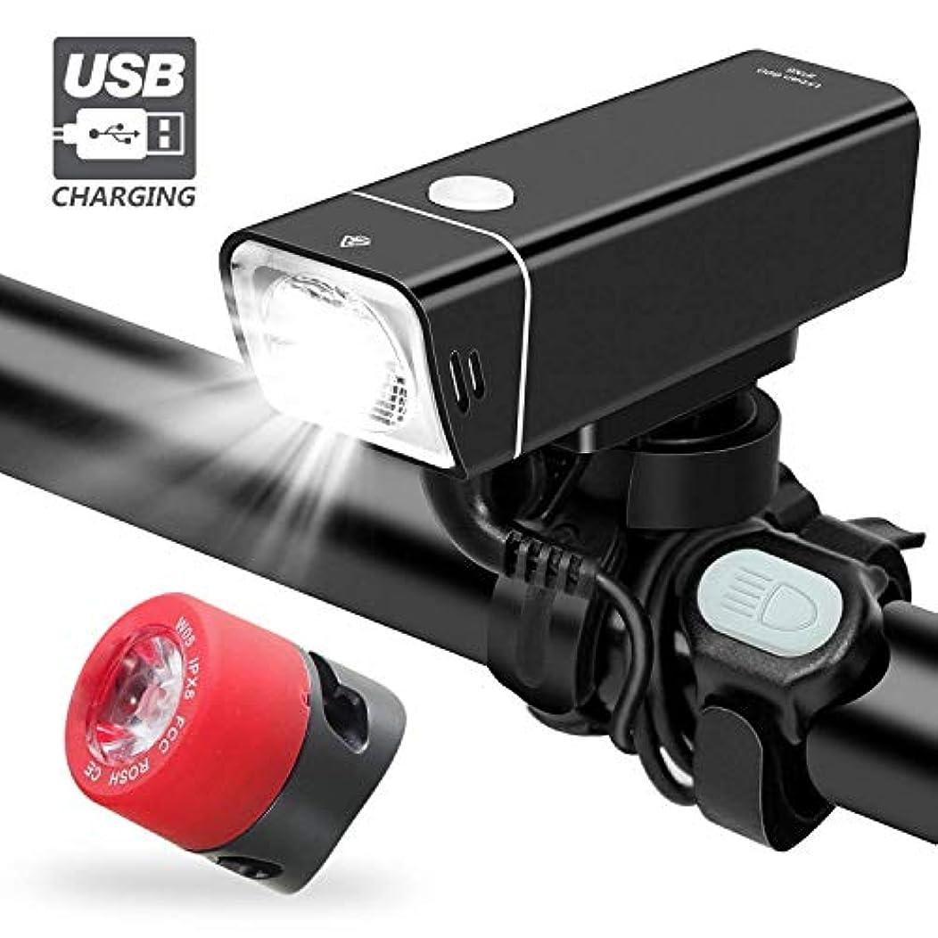 信じられない送金消費AsDlg 600ルーメンの自転車ライト、5つの照明モード、USB充電式自転車ヘッドライトフリーテールライト自転車ライトセット、アルミ合金防水自転車ライト