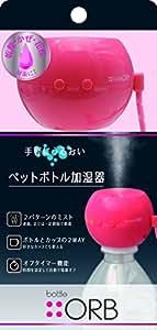 トップランド ボトル加湿器 ピンク オーブ M7012P