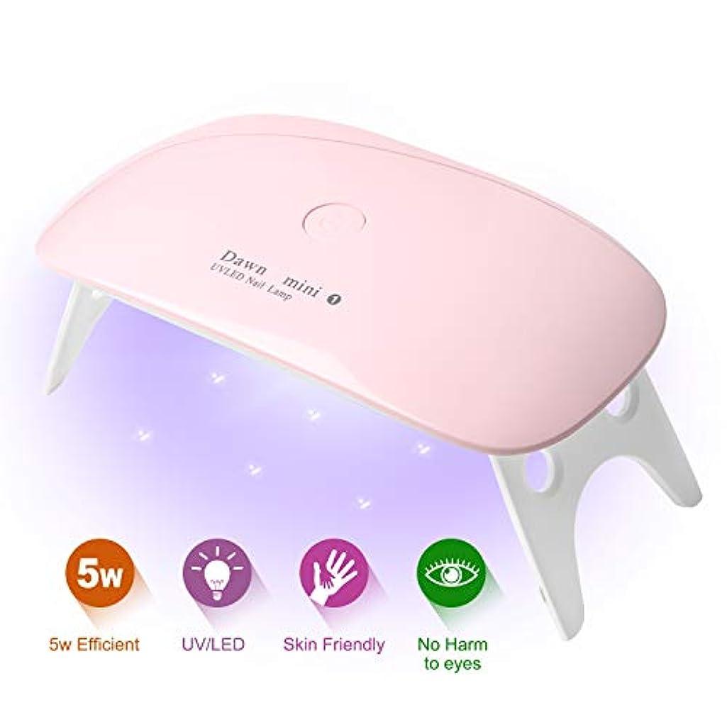 非行プロット暴力的なLEDネイルドライヤー AmoVee UVライト 硬化ライト タイマー設定可能 UV と LEDダブルライト 折りたたみ式 ジェルネイル用 携帯用 ピンク