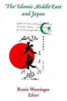 The Islamic Middle East And Japan: Perceptions, Aspirations, And the Birth of Intra-Asian Modernity
