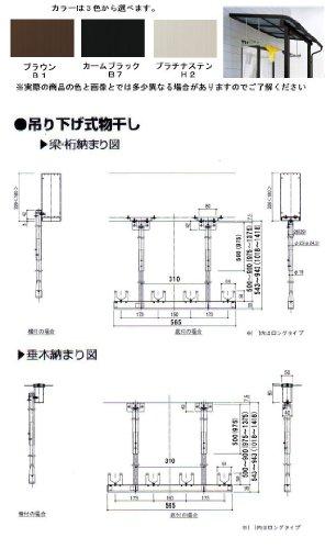 YKK『吊下げ式テラス用物干し(BEM-T2)』