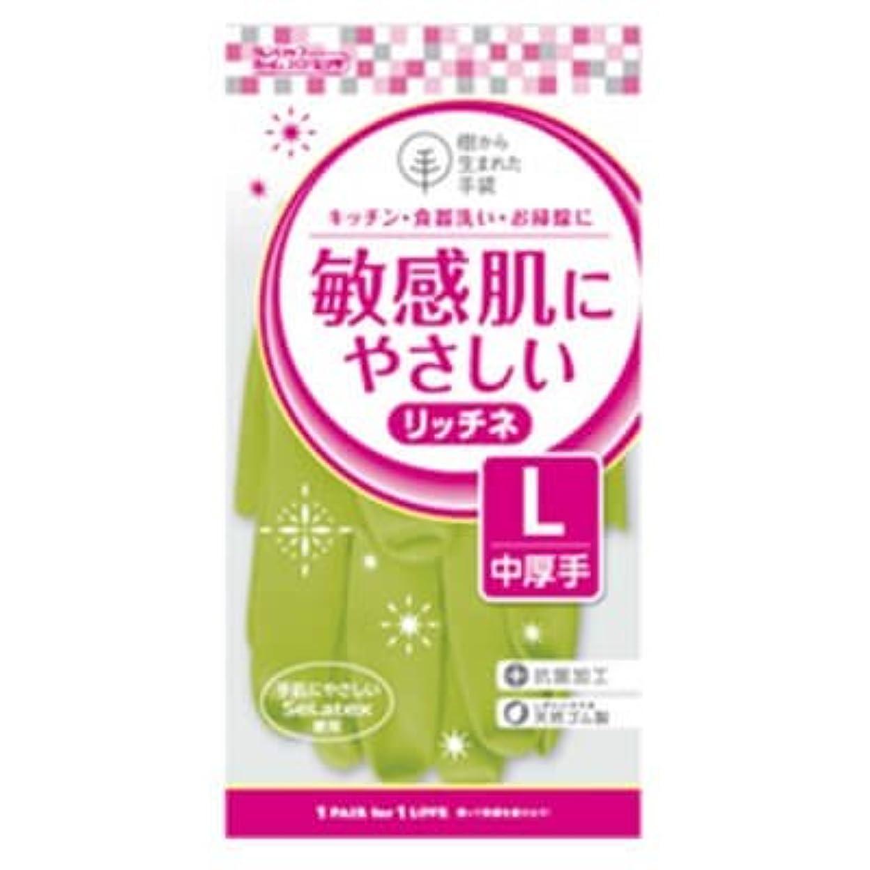 プランター腹部自分の【ケース販売】 ダンロップ 敏感肌にやさしい リッチネ 中厚手 L グリーン (10双×12袋)