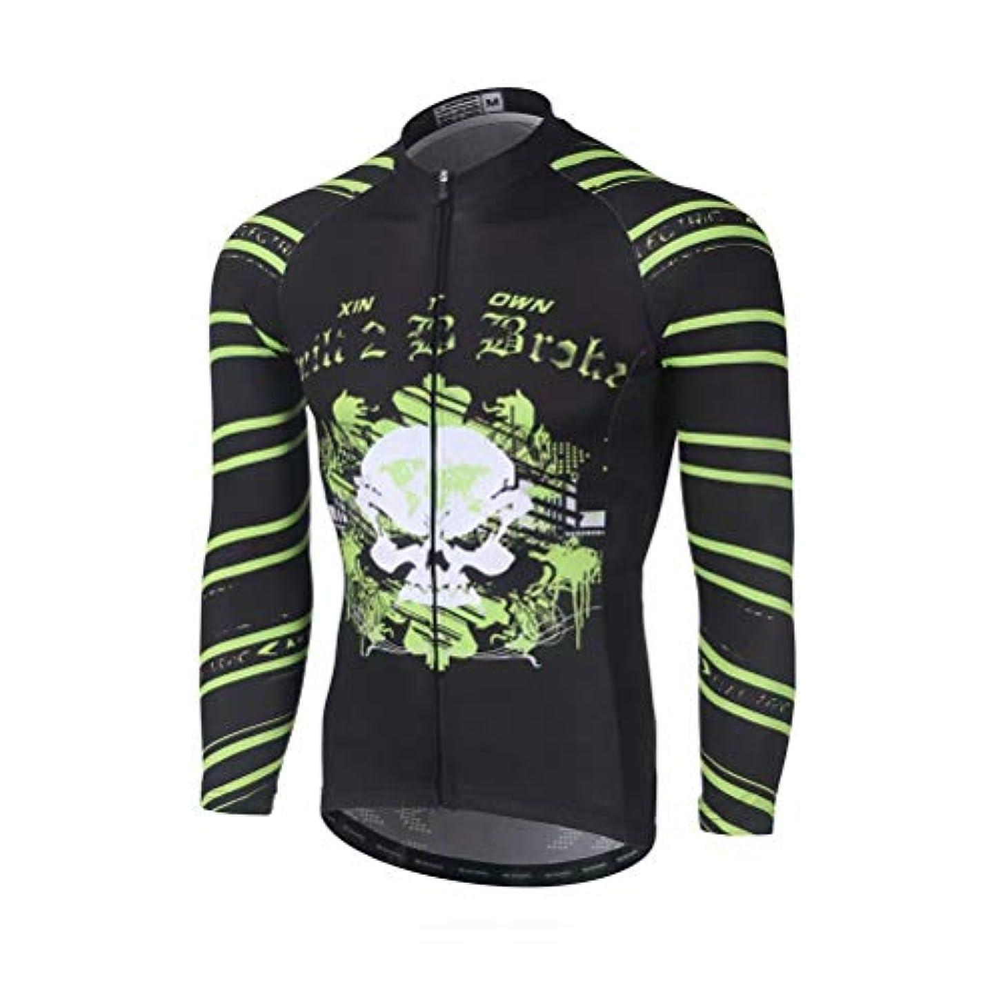 エンドテーブル滅びる虐待Tenflow メンズ 長袖サイクルジャージ 上下セット サイクルウェア 自転車ウェア サイクリング スポーツウェア 吸汗速乾 日よけ 髑髏柄 xhyd-long-lkl