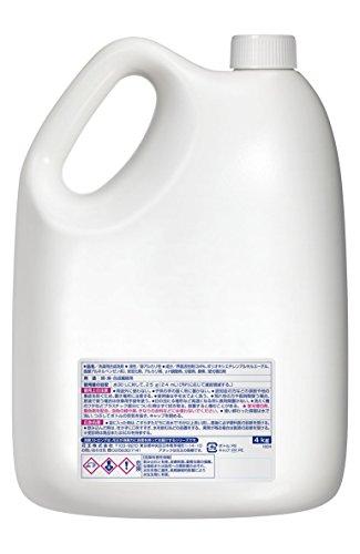 【ケース販売 業務用 衣料用洗剤】アタック 消臭ストロングジェル 4Kg×4個(花王プロフェッショナルシリーズ)