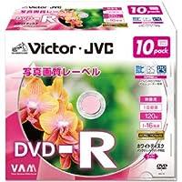 ビクター VICTOR 録画用DVD-R CPRM対応 写真画質 16倍速 4.7GB ワイドホワイトプリンタブル 10枚 VD-R120FP10