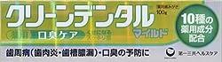 第一三共ヘルスケア クリーンデンタル マイルド 【医薬部外品】 100g