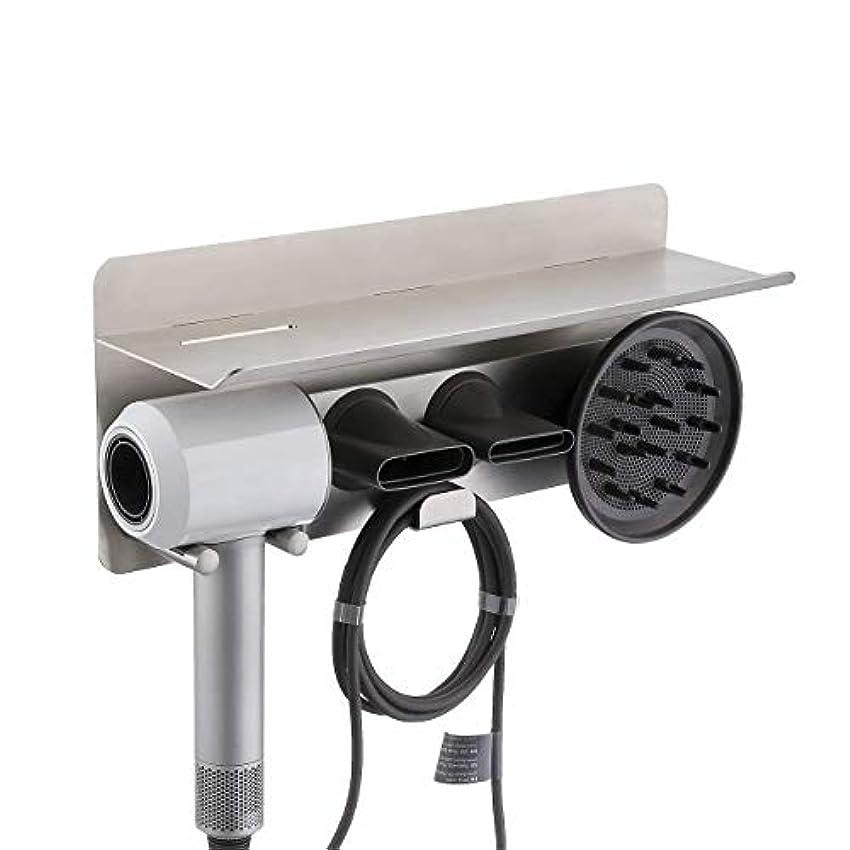 強調する未払いダイアクリティカルLANA ウォールマウントヘアドライヤーホルダー、ケーブル片付けホルダー付き、304ステンレススチール掘削用ダイソンブロードライヤーヘアケアスタイリングツールオーガナイザーバスルーム洗面所サロン用収納、40x9x13cm
