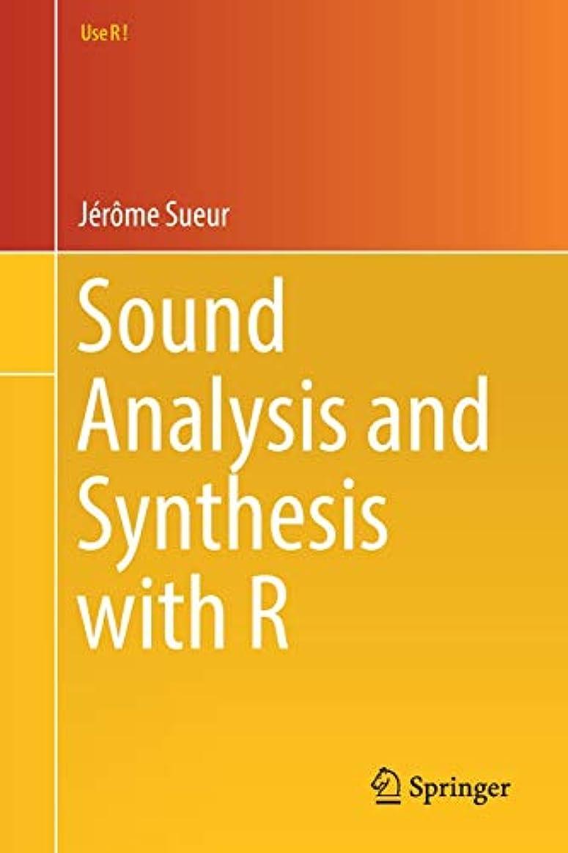 お父さんたまに責めるSound Analysis and Synthesis with R (Use R!)