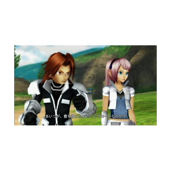 化石モンスター スペクトロブス - Wiiの紹介画像7