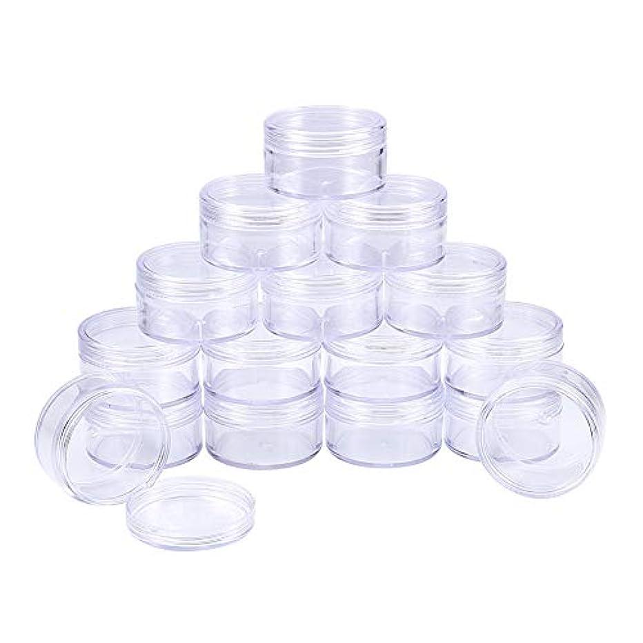 従事する横向きうまくいけばBENECREAT 16個セット30ml小分け丸ケース プラスチックケース アクセサリー ビーズ 化粧品 ネイルパーツ収納ボックス 詰め替え容器 小物収納ボックス クリア
