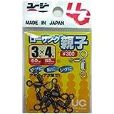 植田漁具 ローリング親子 黒 3×4 RR-3×4B2