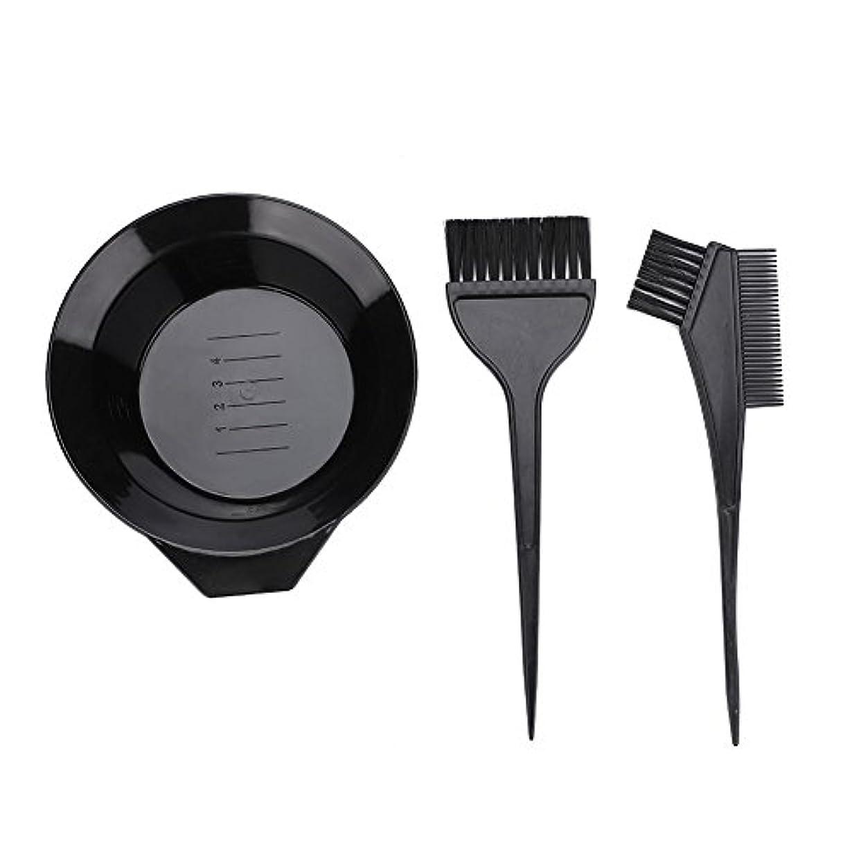 速度時代掃くヘアカラーブラシ、3本のボウルセットプロフェッショナル染色許容ツール