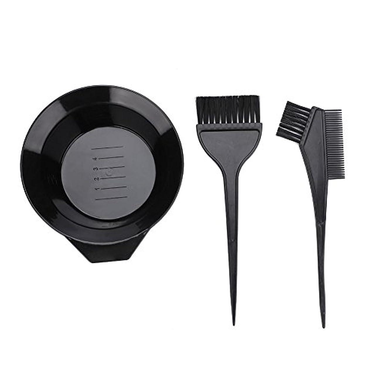 韓国ヒューズ茎ヘアカラーブラシ、3本のボウルセットプロフェッショナル染色許容ツール