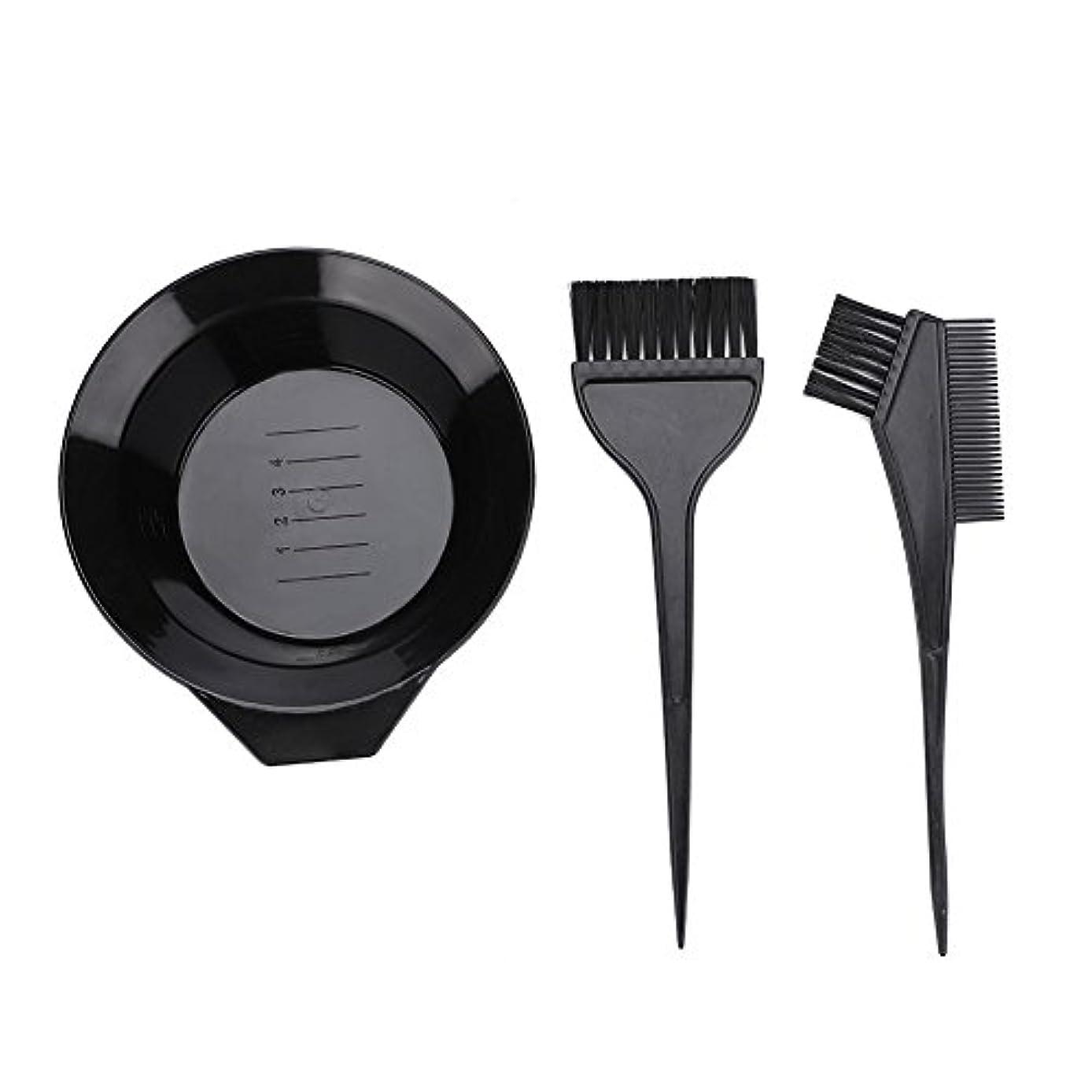 サスペンション形容詞憂鬱なヘアカラーブラシとボウルセット、プロフェッショナルヘアサロン染色パーマツール