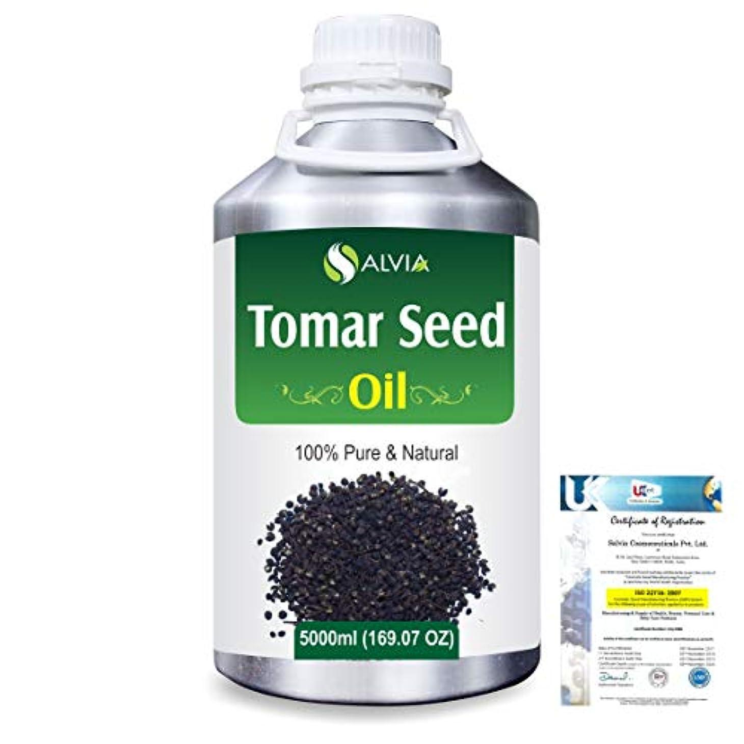 雹裁判所没頭するTomar Seed (Zanthozylum armathum) 100% Natural Pure Essential Oil 5000ml/169fl.oz.