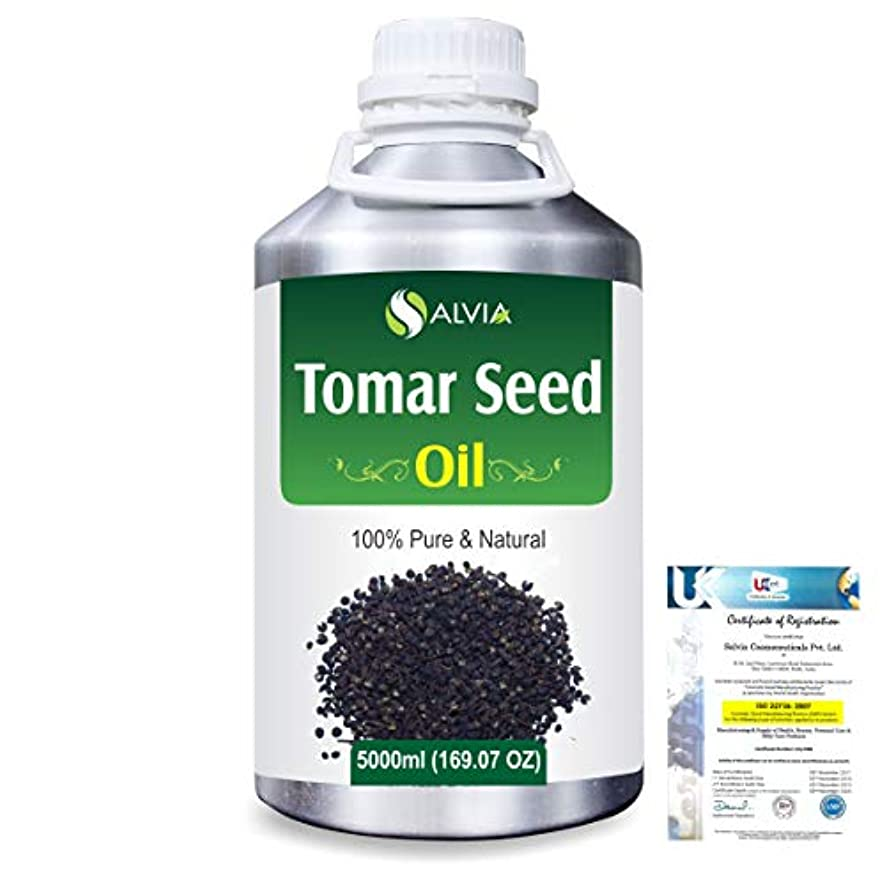 珍味微弱引き金Tomar Seed (Zanthozylum armathum) 100% Natural Pure Essential Oil 5000ml/169fl.oz.