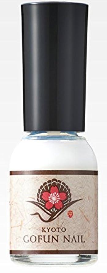 混雑ラインナップ中世の京の胡粉ネイル 銀蘭 10ml