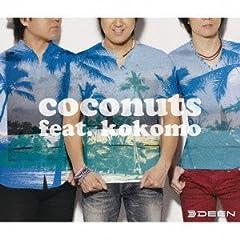 coconuts feat. kokomo♪DEEN