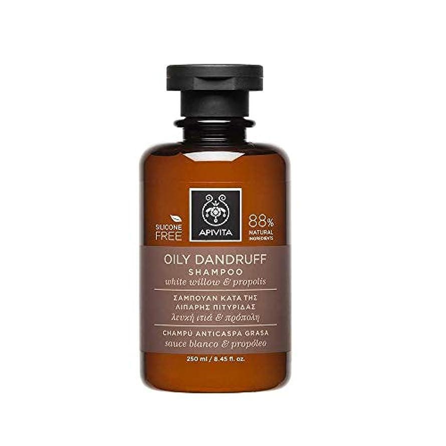 バイオレットセミナーファックスアピヴィータ Oily Dandruff Shampoo with White Willow & Propolis (For Oily Scalp) 250ml [並行輸入品]
