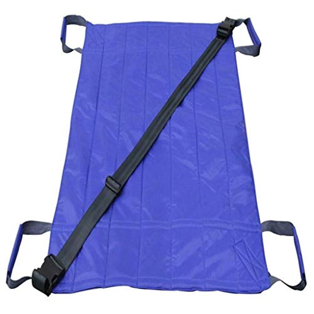 熱帯の動作楽なトランスファーボードベルト車椅子スライド式メディカルリフティングスリングターナー患者ケア安全移動補助器具