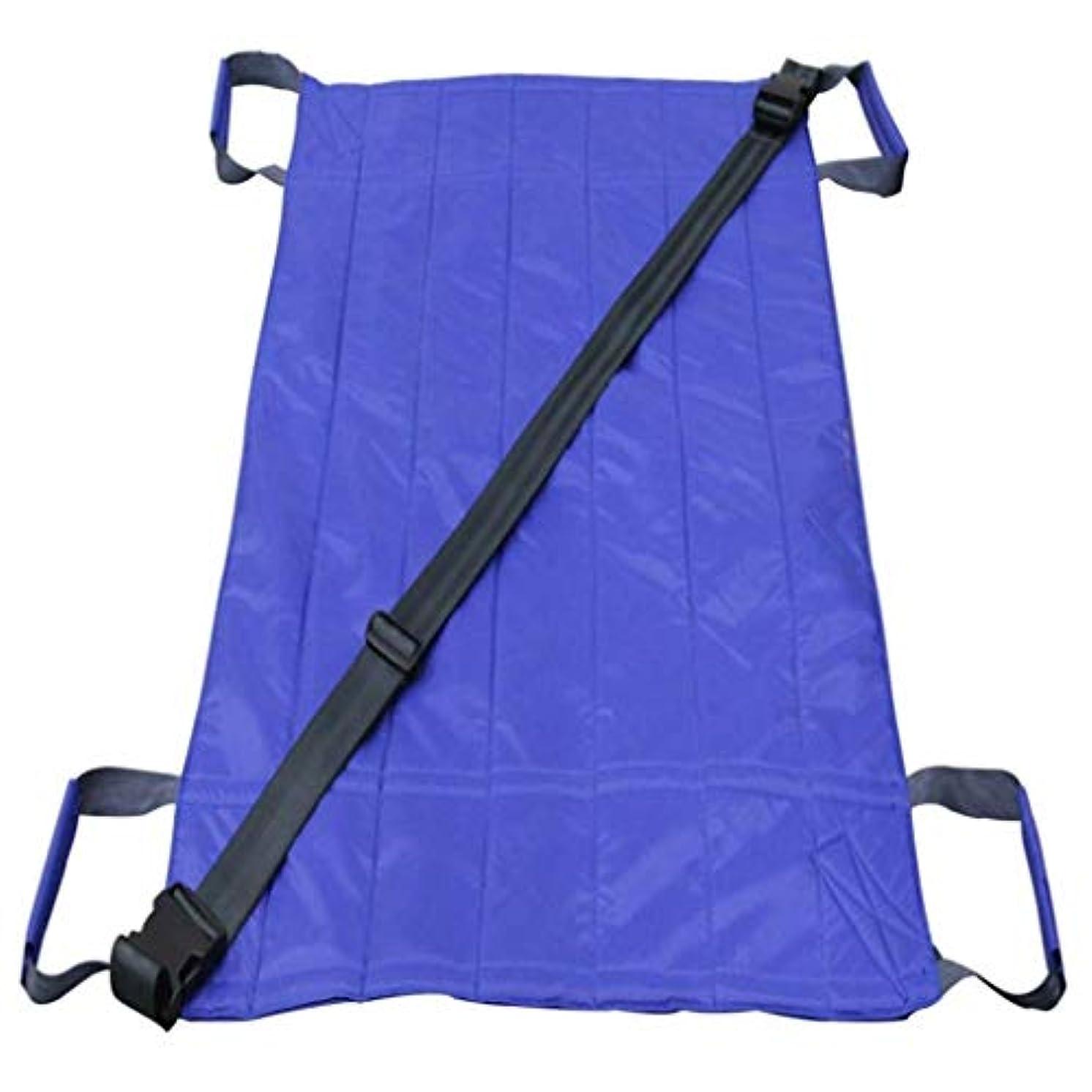 予感高揚したスカーフトランスファーボードベルト車椅子スライド式メディカルリフティングスリングターナー患者ケア安全移動補助器具