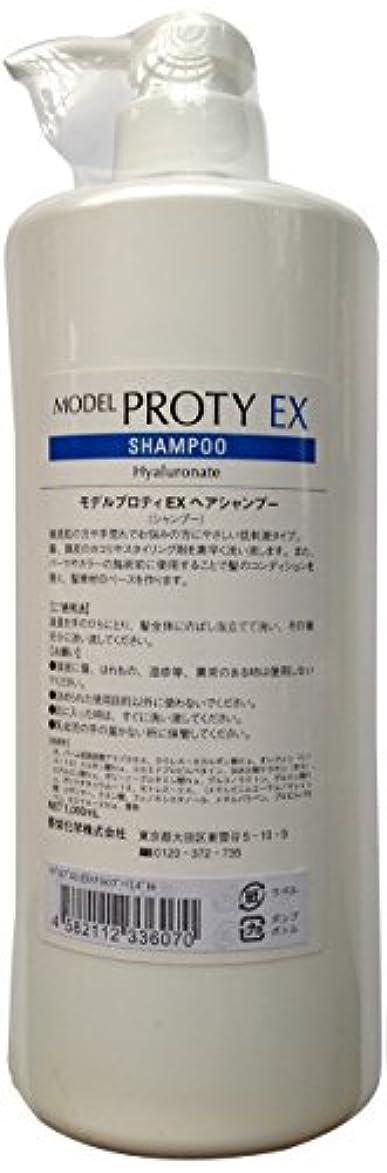 札入れ蚊不測の事態香栄化学 モデルプロティEXヘアシャンプー1000ml