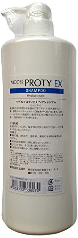 やりすぎ会員刻む香栄化学 モデルプロティEXヘアシャンプー1000ml