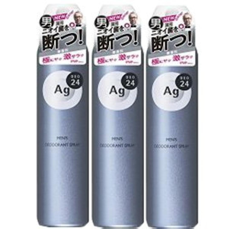 【3本】資生堂エージーデオ24 メンズデオドラントスプレー 無香料 100g×3本 (4901872447213)