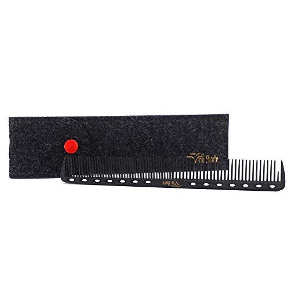 補体言う旧正月Barber Comb,Hair Cutting Combs Carbon Fiber Salon Hairdressing Comb 100% Anti Static 230℃ Heat Resistant with...