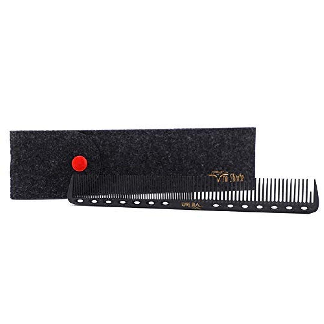 科学的流す継続中Barber Comb,Hair Cutting Combs Carbon Fiber Salon Hairdressing Comb 100% Anti Static 230℃ Heat Resistant with...