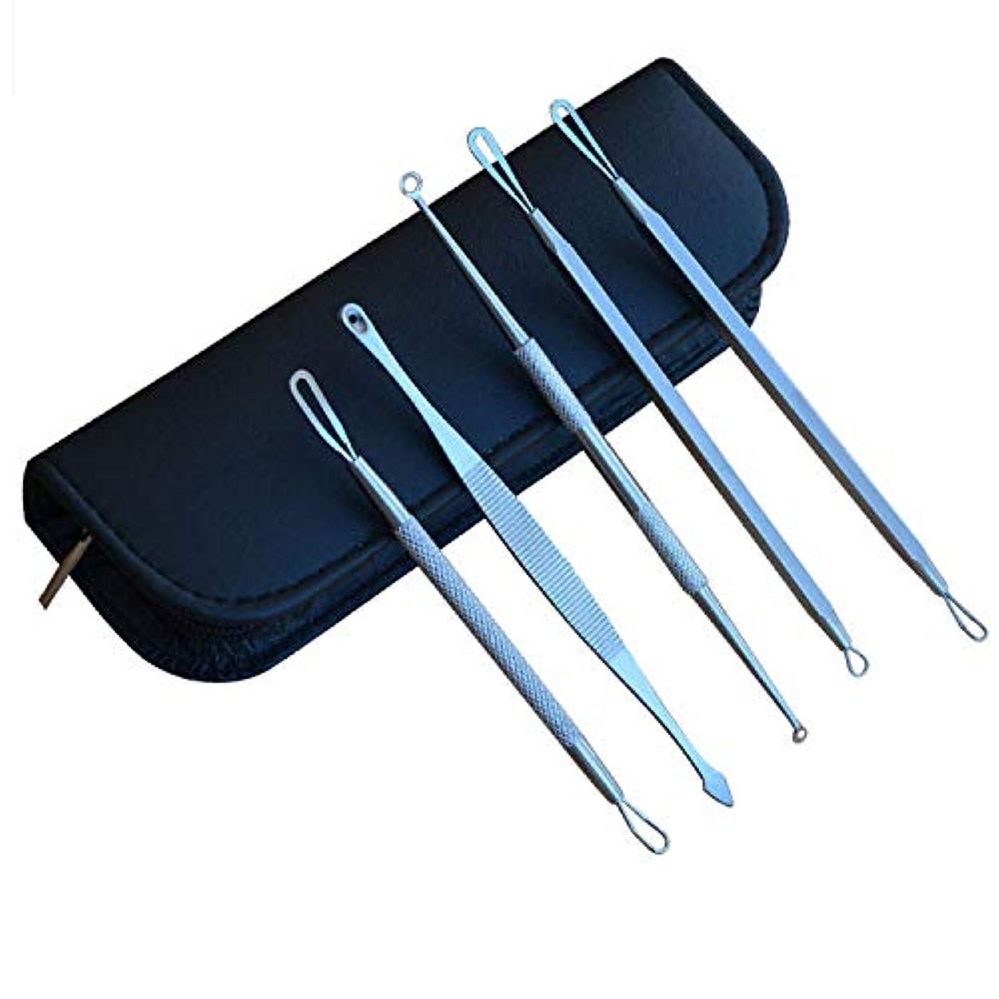 KingsleyW 4-PCS PimpleExtractor、リスクフリーノーズフェースのための黒毛のケアのにきびツット除去ツール - ローズゴールドピンセットキット (色 : 黒)
