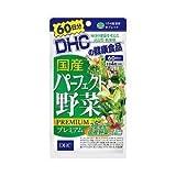 (2016年秋の新商品)DHC 国産パーフェクト野菜プレミアム 60日分 240粒