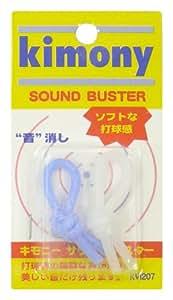 kimony(キモニー) サウンドバスター ブルー KVI207 BL