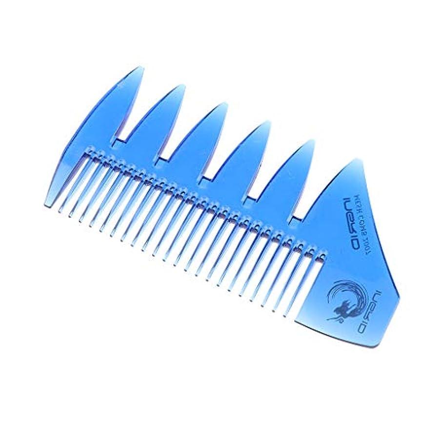 ブランチ有料不運F Fityle ヘアビアードコーム デュアルアクション 細かい/粗い歯 プラスチック 櫛 4色選べ - 青