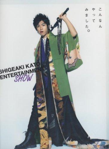 クリアファイル ★ 加藤シゲアキ 2008 舞台 「こんなんやってみました。」