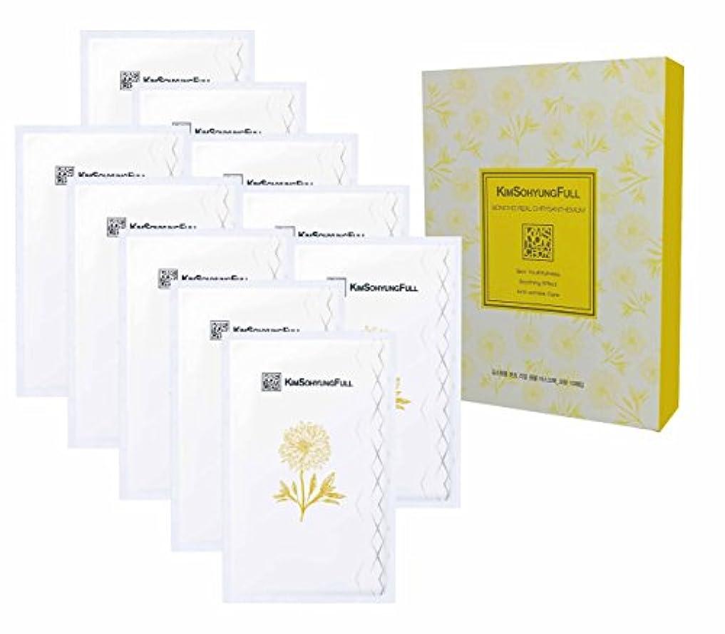 ストレス東借りる[ギムソヒョンフル] 本草 本物の菊使ったシートマスク10枚パック -本物の菊の花びらを 6%配合、革新的な3層式の100%天然植物由来シート、23ml / 0.77液体オンス