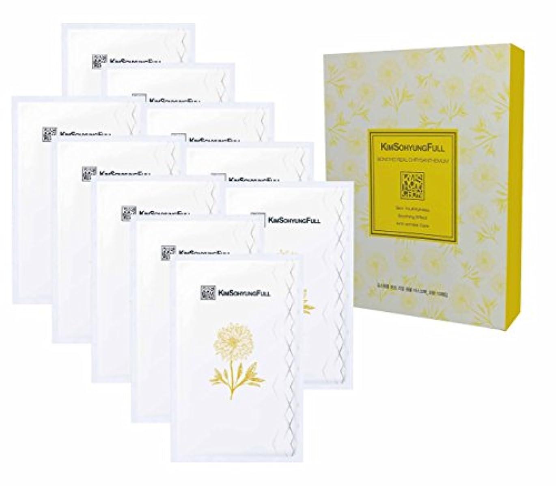 差別する不器用成長[ギムソヒョンフル] 本草 本物の菊使ったシートマスク10枚パック -本物の菊の花びらを 6%配合、革新的な3層式の100%天然植物由来シート、23ml / 0.77液体オンス