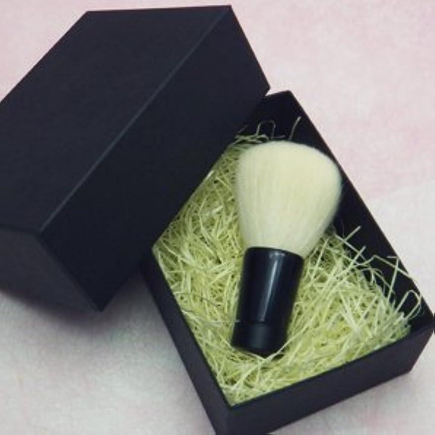 マニア俳優ベーカリー熊野筆 洗顔ブラシ ネーム入れ無料 プレゼント仕様 (男性用シェービング(大))