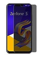 【覗き見防止タイプ】ASUS ZenFone 5 ZE620KL/ZenFone 5z ZS620KL専用 プライバシー保護 指紋、反射防止 気泡レス加工 液晶保護フィルム