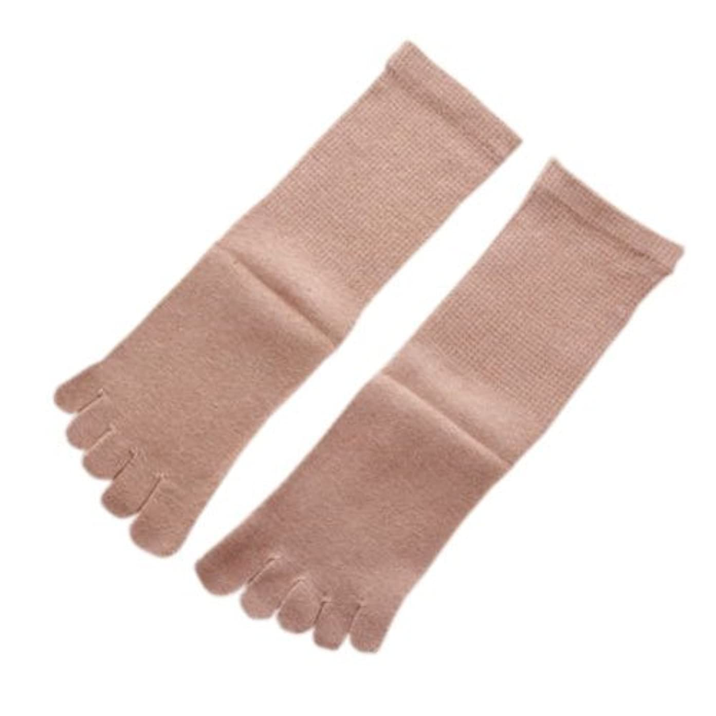 こしょう神聖思いつくオーガニックコットン 五本指ソックスシルク混L(25-27cm) ブラウン:履くだけで足のつぼをマッサージし、むくみや疲れを軽減します。