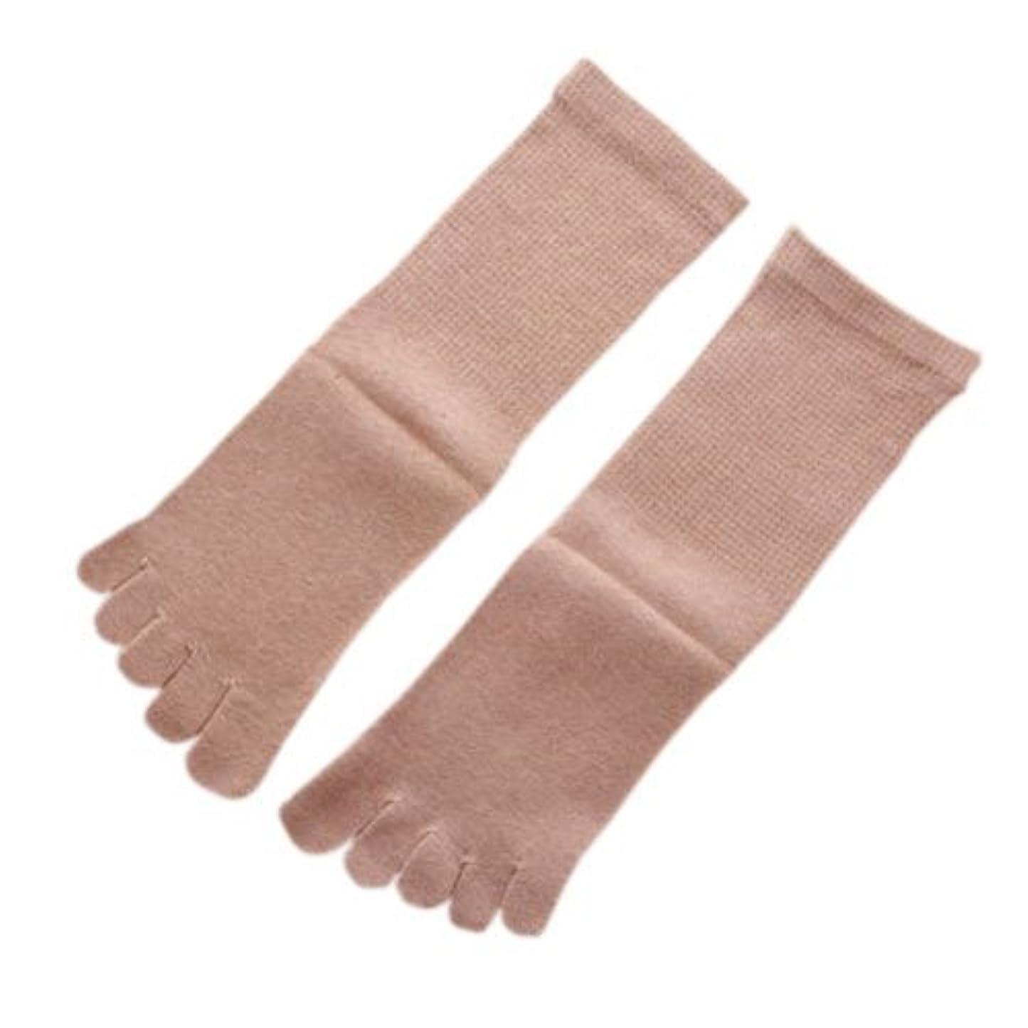 ソース配分時々オーガニックコットン 五本指ソックスシルク混L(25-27cm) ブラウン:履くだけで足のつぼをマッサージし、むくみや疲れを軽減します。