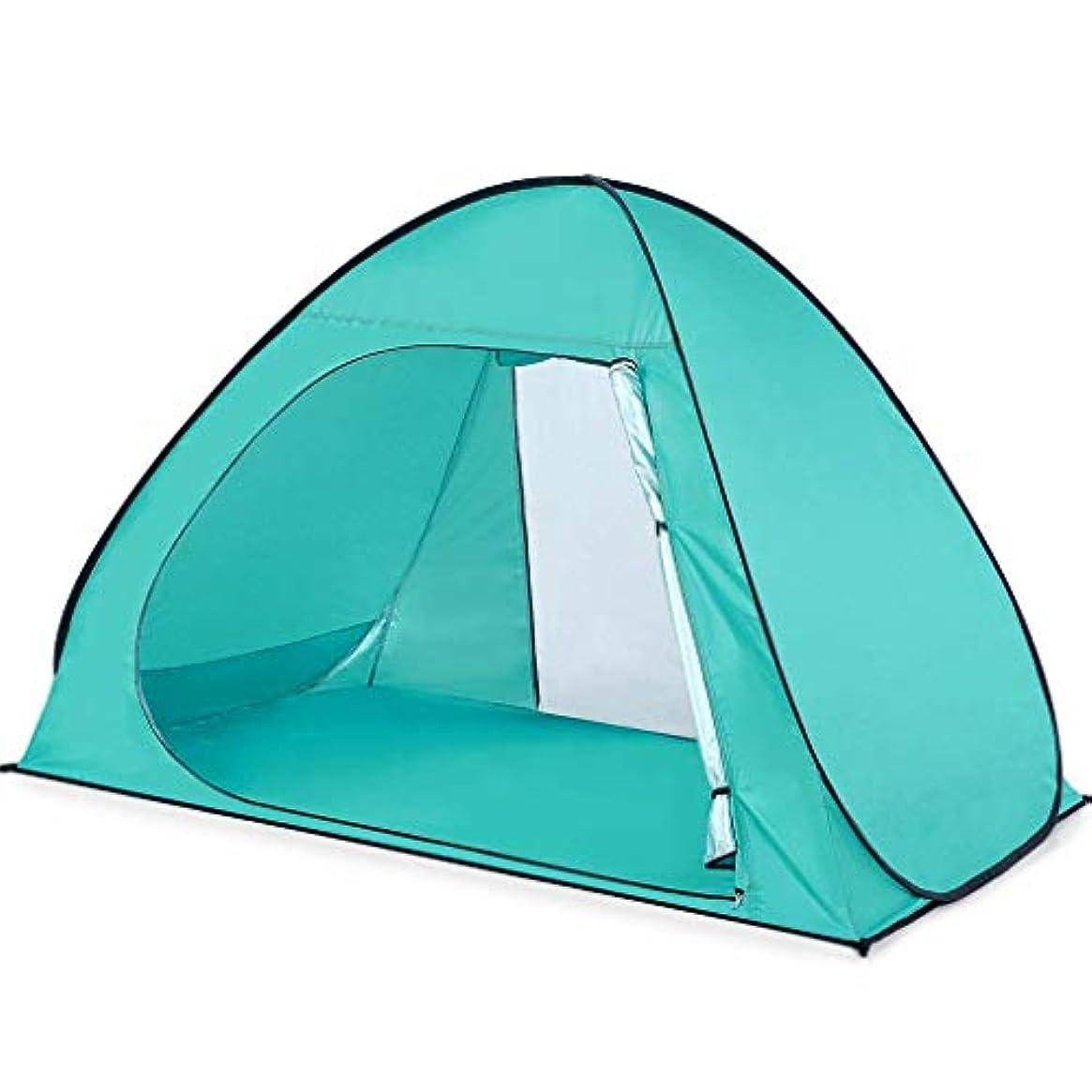 徴収予報侮辱テント 2-3人屋外キャンプテントUPF50テント超軽量自動バウンスビーチテントオーニングUV保護機器 (色 : A)