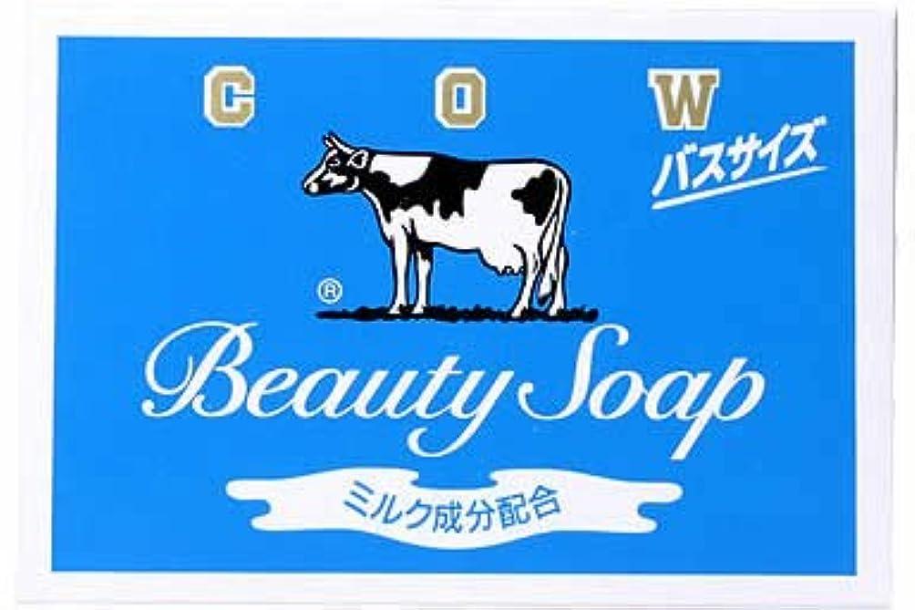 道に迷いました適格乳製品カウブランド 青箱バスサイズ1個 135g