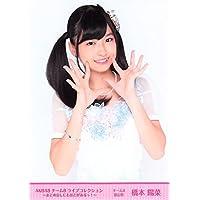 【橋本陽菜】 公式生写真 チーム8 ライブコレクション DVD封入特典 A