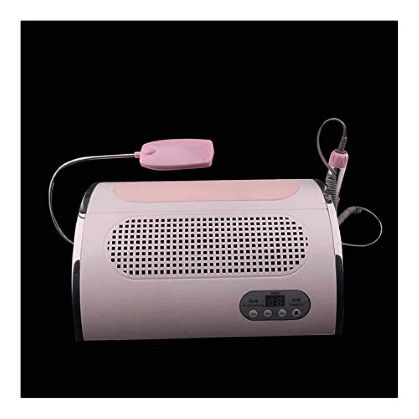 YESONEEP ネイル掃除機グラインダーネイルクリーナー54W LED光線療法ライト光線療法機械 (Size : 4 in 1)