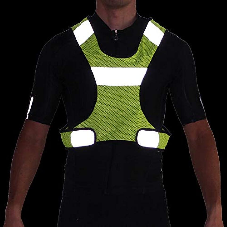 科学者罪専制R250(アールニーゴーマル) サイクル反射ベスト ポケット付き ネオンイエロー フリーサイズ