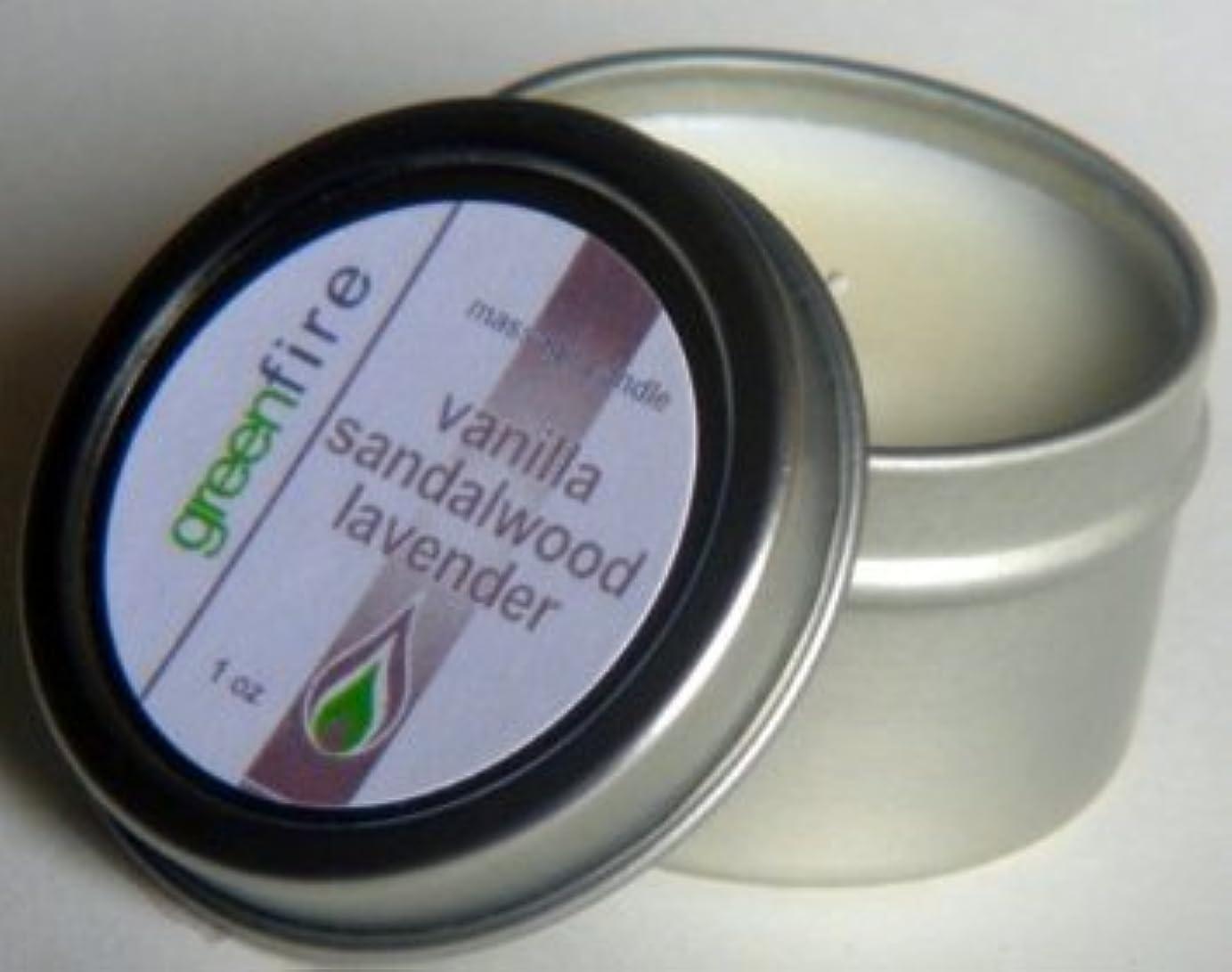 グリーンファイヤーマッサージキャンドル ラベンダー?サンダルウッド?バニラの香り(サイズ:29.6mL)