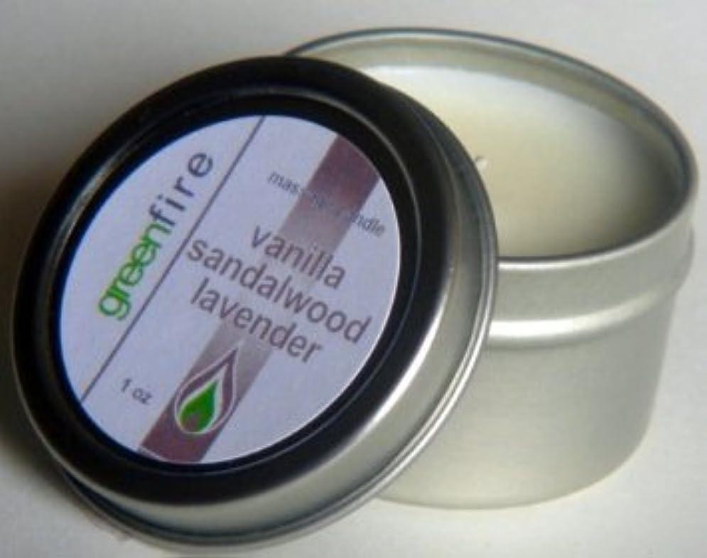 リム一回有毒なグリーンファイヤーマッサージキャンドル ラベンダー?サンダルウッド?バニラの香り(サイズ:29.6mL)